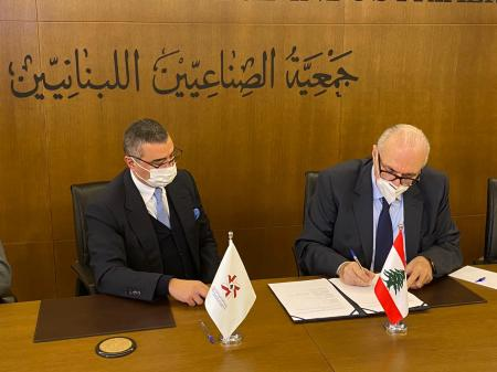 Cedar Oxygen signs MoU with the Association of Lebanese Industrialists